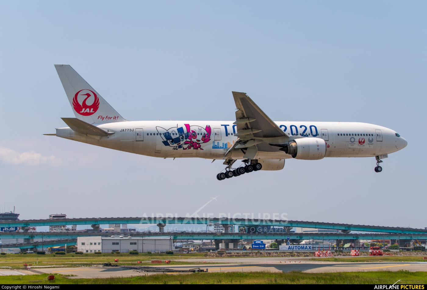 JAL - Japan Airlines JA773J aircraft at Fukuoka