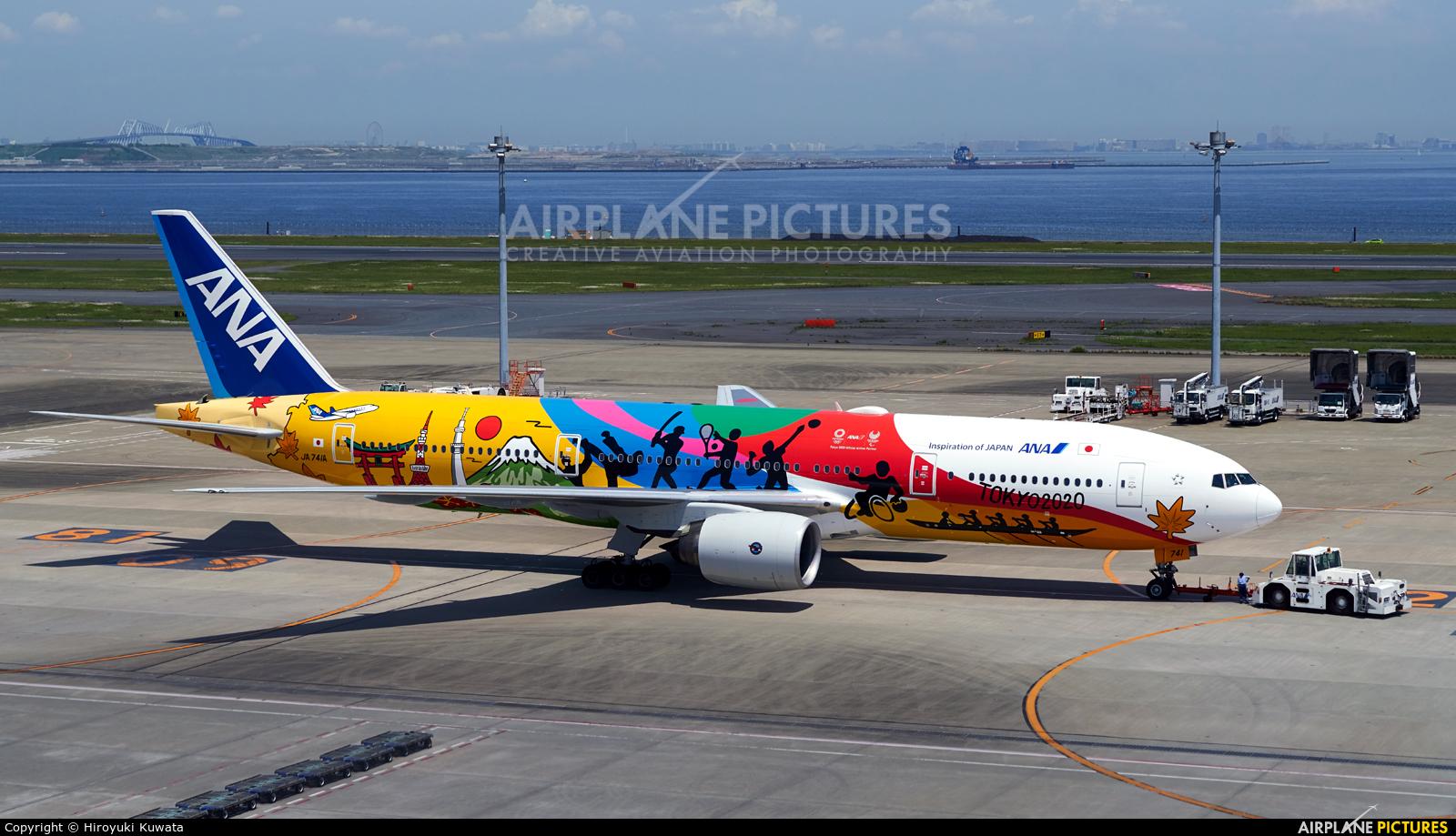 JAL - Japan Airlines JA741A aircraft at Tokyo - Haneda Intl