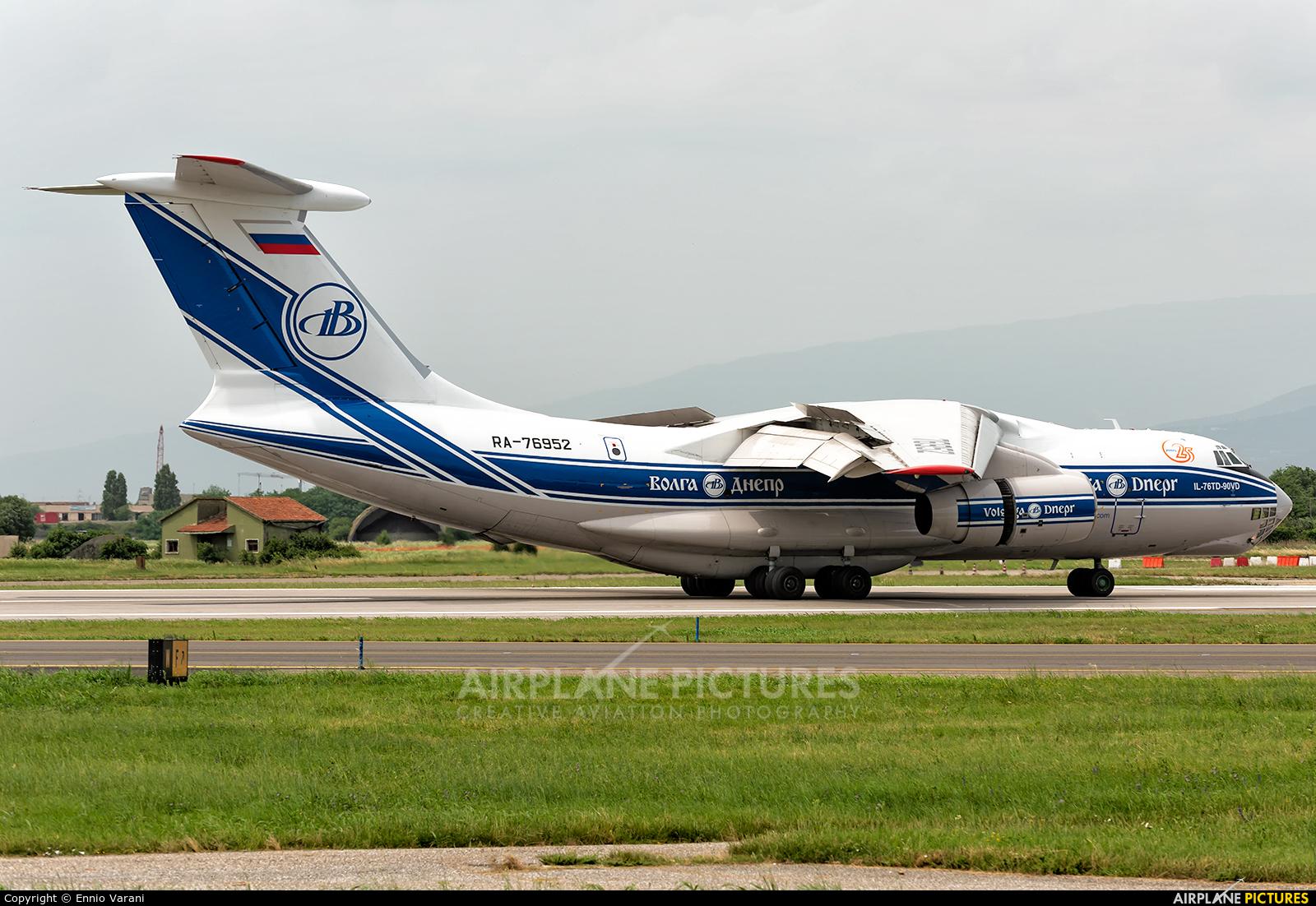 Volga Dnepr Airlines RA-76952 aircraft at Verona - Villafranca
