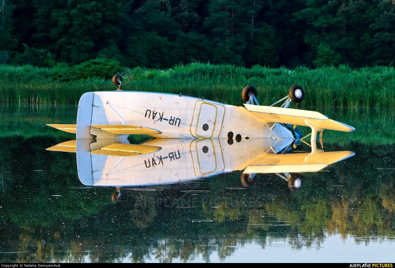 TSOU UR-KAU aircraft at Off Airport - Ukraine