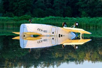 UR-KAU - TSOU Antonov An-2