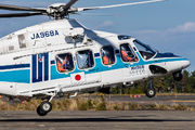 JA968A - Japan - Coast Guard Agusta Westland AW139 aircraft