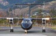 Air New Zealand Link - Air Nelson ZK-NEM image