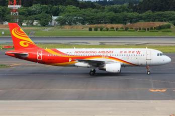 B-LPJ - Hong Kong Airlines Airbus A320