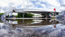 G-BBDG - British Airways Aerospatiale-BAC Concorde aircraft