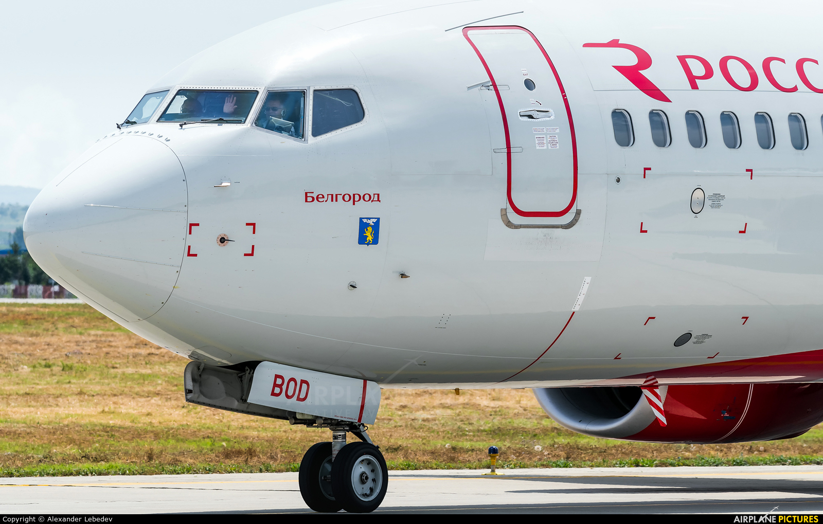 Rossiya VP-BOD aircraft at Anapa Airport