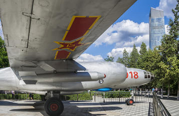 2018 - China - Air Force Ilyushin Il-28