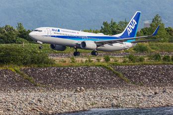 JA75AN - ANA - All Nippon Airways Boeing 737-800