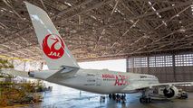 JA01XJ - JAL - Japan Airlines Airbus A350-900 aircraft