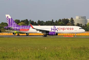 B-LEF - Hong Kong Express Airbus A321