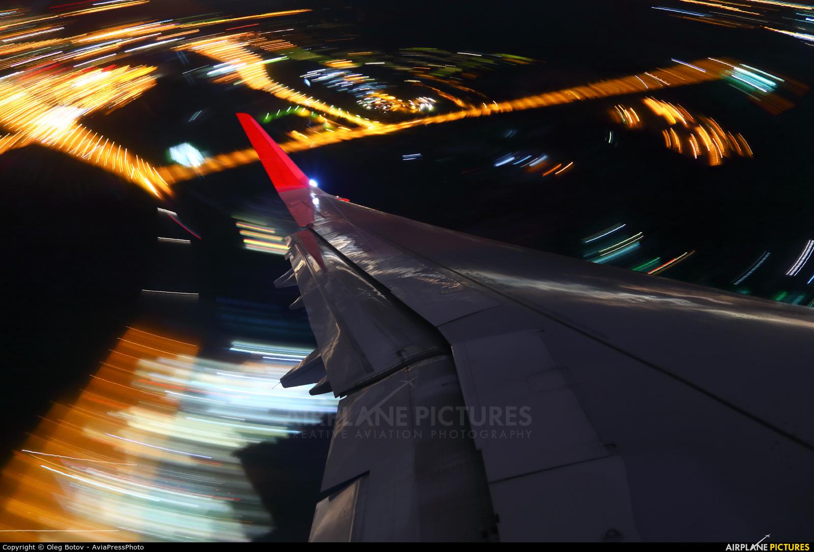 Aeroflot VP-BAE aircraft at Moscow - Sheremetyevo