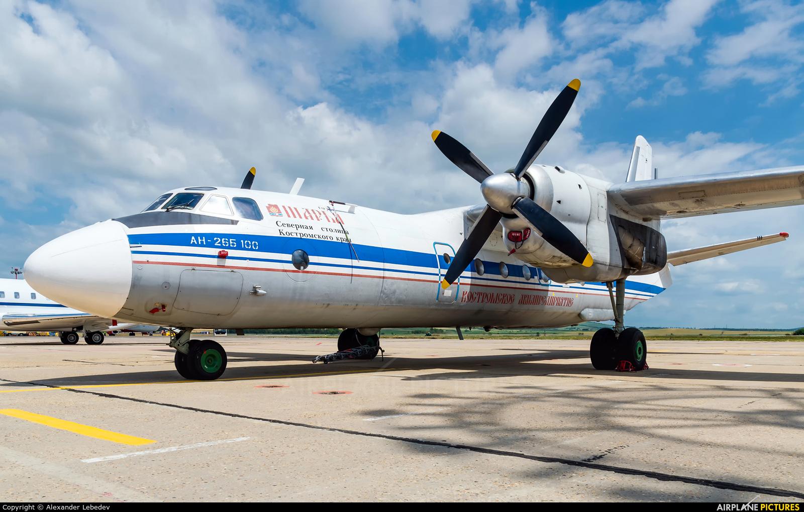 Kostroma Air Enterprise RA-26081 aircraft at Anapa Airport