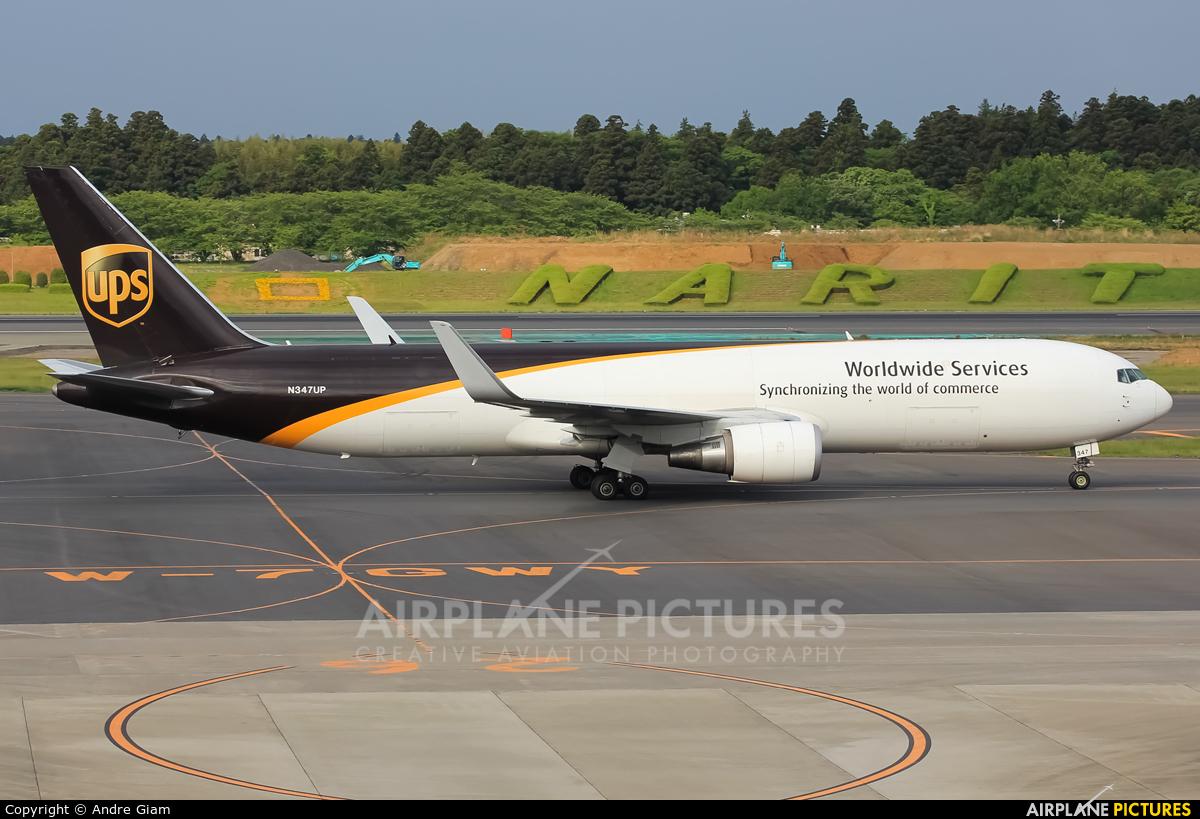 UPS - United Parcel Service N347UP aircraft at Tokyo - Narita Intl