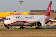 B-1111 - Shanghai Airlines Boeing 787-9 Dreamliner aircraft