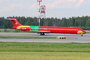 Danish Air Transport MD83 visited Moscow title=