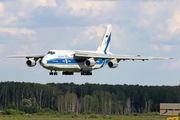 VDA Antonov An124 visited Moscow title=