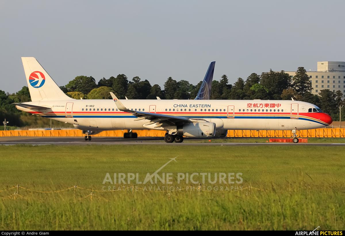 China Eastern Airlines B-1812 aircraft at Tokyo - Narita Intl