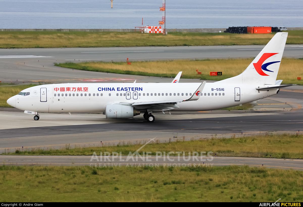 China Eastern Airlines B-5516 aircraft at Kansai Intl