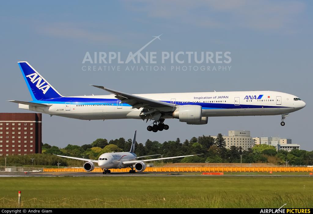ANA - All Nippon Airways JA733A aircraft at Tokyo - Narita Intl