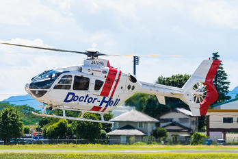 JA02HA - Honda Airways Eurocopter EC135 (all models)