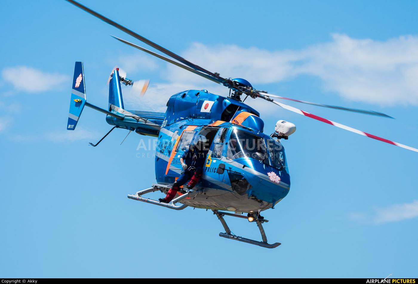 Japan - Police JA6810 aircraft at Utunomiya