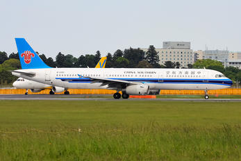 B-2283 - China Southern Airlines Airbus A321