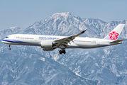 B-18915 - China Airlines Airbus A350-900 aircraft