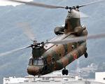 52933 - Japan - Ground Self Defense Force Kawasaki CH-47J Chinook aircraft