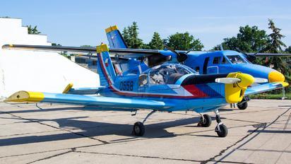 0558 - Czech - Air Force Zlín Aircraft Z-142 C/AF