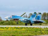 RF-92401 - Russia - Navy Sukhoi Su-27P aircraft