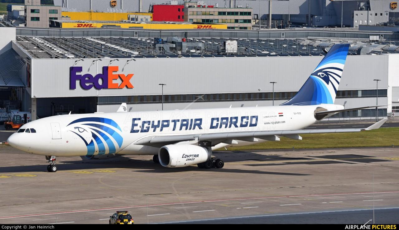 Egyptair Cargo SU-GCE aircraft at Cologne Bonn - Konrad Adenauer