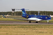 Azerbaijan Government G650 visited Moscow title=