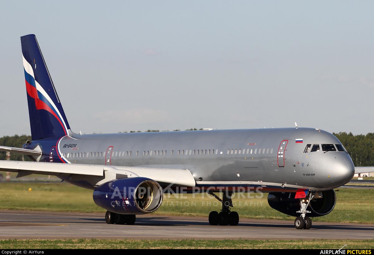 Rusjet Aircompany RA-64014 aircraft at Moscow - Vnukovo