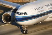 B-6548 - China Southern Airlines Airbus A330-200 aircraft