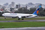 PR-VAF - VARIG Boeing 767-300ER aircraft