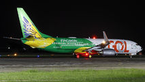 PR-GUK - GOL Transportes Aéreos  Boeing 737-800 aircraft
