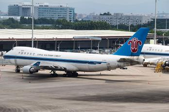 B-2473 - China Southern Airlines Boeing 747-400F, ERF