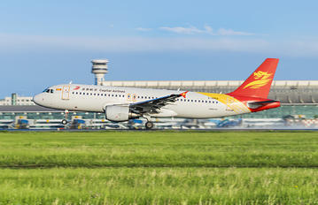 B-6958 - Capital Airlines Beijing Airbus A320