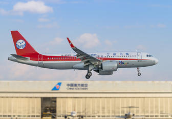 B-8949 - Sichuan Airlines  Airbus A320 NEO