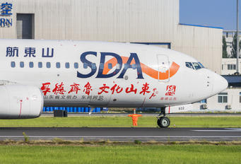 B-1932 - Shandong Airlines  Boeing 737-800