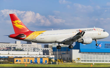 B-6858 - Capital Airlines Beijing Airbus A320
