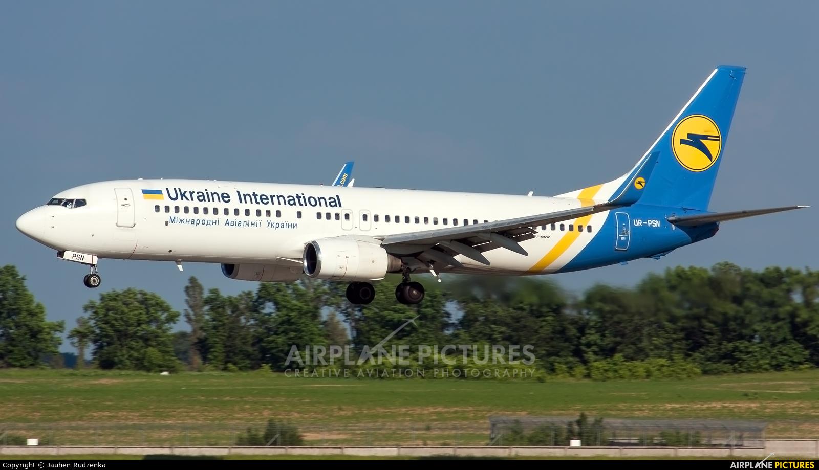 Ukraine International Airlines UR-PSN aircraft at Kyiv - Borispol