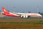 First visit of Shanghai Airlines to Budapest title=