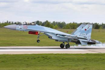 RF-81744 - Russia - Air Force Sukhoi Su-35S