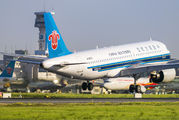B-8670 - China Southern Airlines Airbus A320 NEO aircraft