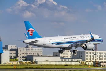 B-301J - China Southern Airlines Airbus A320 NEO