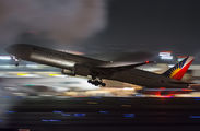RP-C7777 - Philippines Airlines Boeing 777-300ER aircraft