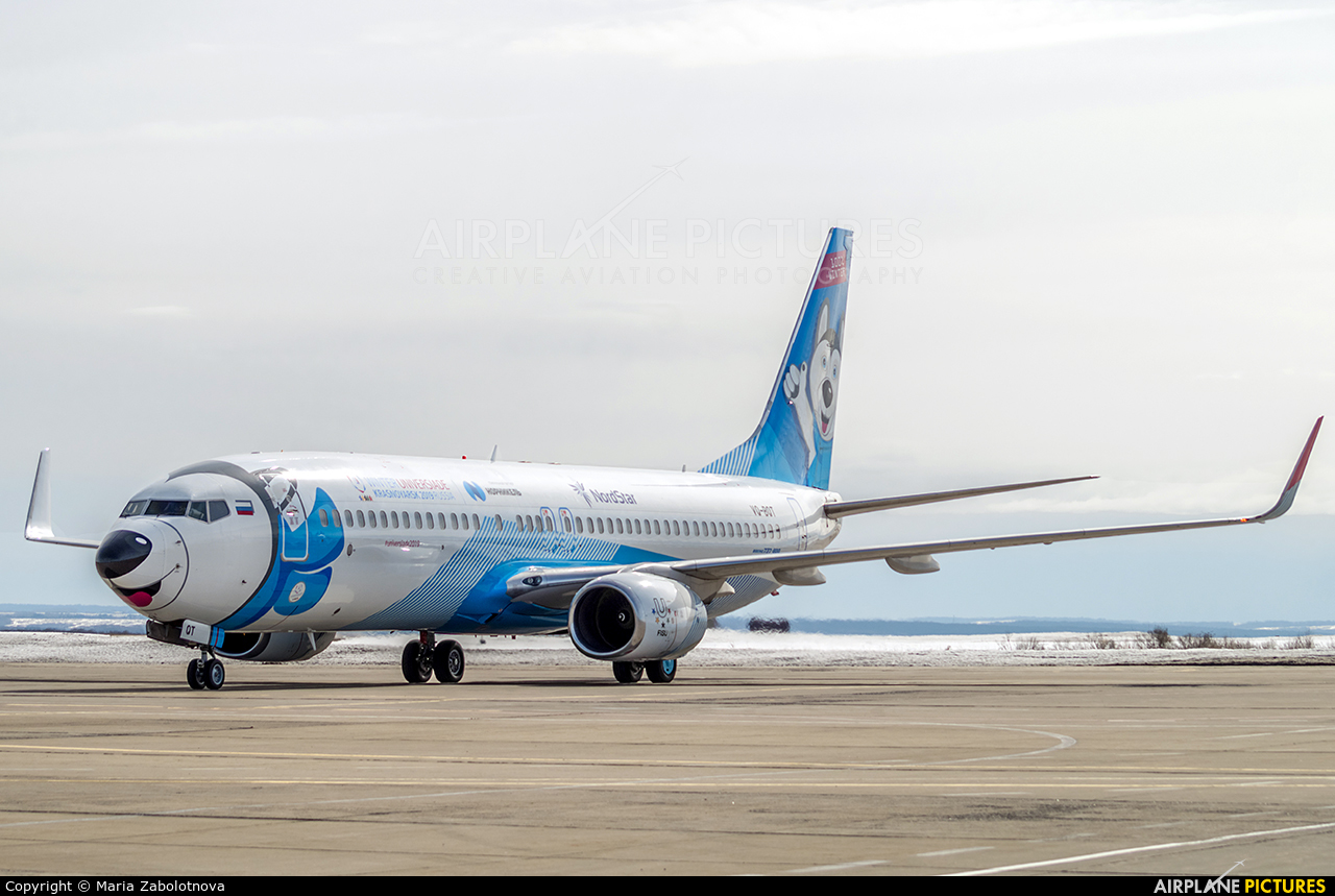 NordStar Airlines VQ-BQT aircraft at Kemerovo