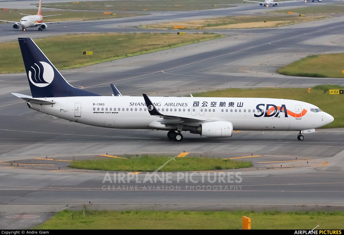Shandong Airlines  B-1360 aircraft at Kansai Intl