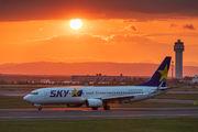 JA737R - Skymark Airlines Boeing 737-800 aircraft